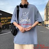 短袖t恤男士新款純棉男裝上衣寬松男生半袖體恤衣服【西語99】