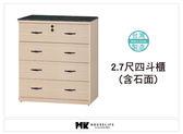 【MK億騰傢俱】AS229-03 晶彩2.7尺白橡四斗櫃(含黑白根石面)