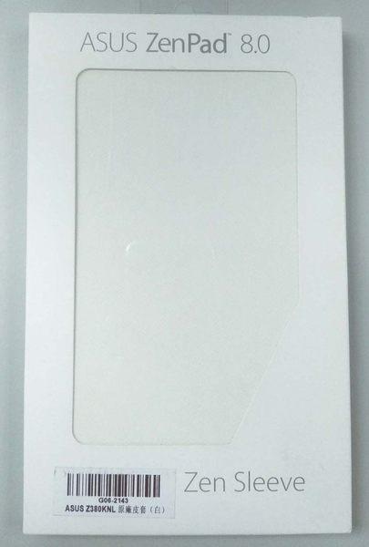 【原廠吊卡盒裝】ASUS ZenPad 8.0 Z380KNL專用 可立式皮套 ZEN SLEEVE ☆101購物網★