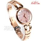 RELAX TIME 關詩敏 小資の微甜錶款 不銹鋼女錶 藍寶石水晶 防水手錶 粉紅貝殼x玫瑰金 RT-71-8