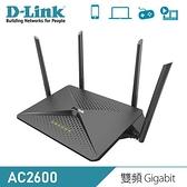 【D-Link 友訊】DIR-882 AC2600  雙頻 Gigabit 無線路由器