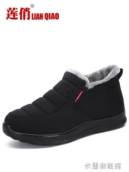 老北京布鞋男 冬季男棉鞋老年人一腳蹬防水防滑老人爸爸加絨保暖大碼 新年禮物 新年禮物