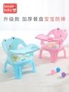 兒童餐椅 寶寶吃飯餐椅兒童椅子座椅塑料靠...
