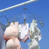 衣架 不鏽鋼  防風 晾曬 內衣 襪子 內褲 多夾 嬰兒 雙層不銹鋼晾曬架(圓形20夾) ✭慢思行✭【N24】