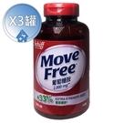 益節 Move Free 葡萄糖胺錠20...