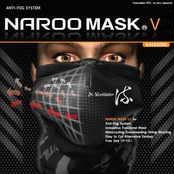 里和Riho 韓國NAROO XBAND-V 雙功能防霧高氧面罩 使用3M材質 抗UV 高透氣