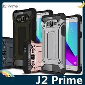 三星 Galaxy J2 Prime 金剛鐵甲保護套 軟殼 三防高散熱 四角防摔 全包款 矽膠套 手機套 手機殼