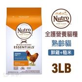 [寵樂子]《Nutro美士》全護營養系列-熟齡貓配方(雞肉+糙米)-3LB / 貓飼料