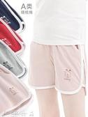 女童短褲 兒童短褲男童褲子夏女童熱褲薄款外穿寶寶運動褲韓版大童裝 小宅女