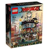 LEGO 樂高 Ninjago City 70620 (4867 Piece)
