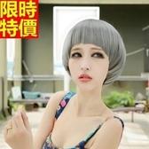 短款假髮-時尚搶眼磨菇頭COSPLAY動漫整頂女美髮用品68x26【巴黎精品】