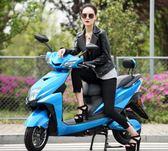 電動踏板車女電動摩托車 60V空車無電池無充電器需自備電池igo 寶貝計畫