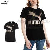 Puma Logo 流行系列 女 黑 金 短袖 T恤 運動上衣 短T 休閒 反光 短袖 上衣 57761356