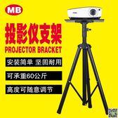 單反通用無畸變廣角微距魚眼三合一套裝iPhone X抖音神器蘋果8p拍照攝像頭 LX