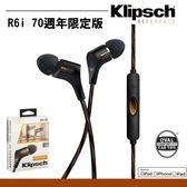 【美國Klipsch】R6i 耳道式耳機 70週年限定版