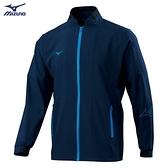 MIZUNO 男裝 外套 立領 套裝 抗紫外線 兩側口袋拉鍊 彈性 深丈青【運動世界】32TC108114