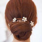 新娘頭飾盤發器U型發簪卡子簪子頭花飾品發夾發卡韓版發飾小飾品 七夕禮物