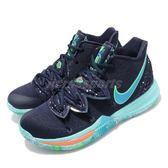 Nike Kyrie 5 EP UFO 藍 綠 外星人 籃球鞋 Irving 5代 男鞋 運動鞋【PUMP306】 AO2919-400