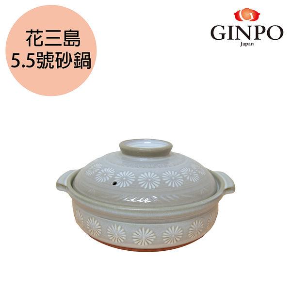 【Ginpo銀峯】 日製萬古燒|花三島砂鍋陶鍋-5.5號0.6L (約1人份適用)
