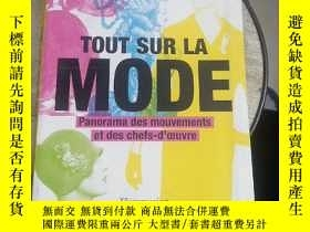 二手書博民逛書店Tout罕見sur la modeY5803 Marnie Fogg Flammarion