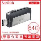SANDISK 64G USB Type...