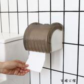 [百姓公館] 創意抽紙手紙筒防水廁紙盒