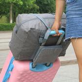 《J 精選》行李箱拉桿適用 大容量韓版復古無印多功能可褶疊手提旅行袋/購物袋