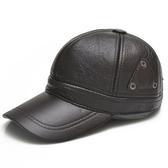 真皮鴨舌帽-保暖護耳平紋牛皮男棒球帽2色73rq11【時尚巴黎】