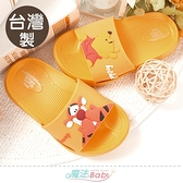 童鞋 台灣製迪士尼小熊維尼正版輕量美型拖鞋 魔法Baby