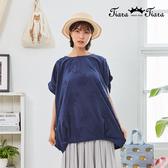 【Tiara Tiara】百貨同步新品aw  雕花造型下擺打摺上衣(藍/黃)