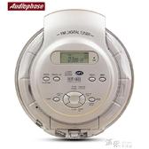 CD機 隨身聽 CD播放機 帶防震 支持英語光盤 YXS交換禮物