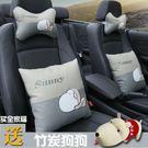 汽車座墊頭枕夏季骨頭枕腰靠枕脖子小車用護頸枕頭腰墊護腰靠背墊  MKS免運