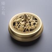 香爐純銅室內盤檀仿古茶道香道擺件檀香盤【聚寶屋】
