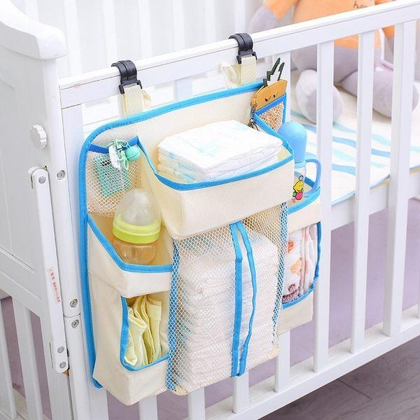 嬰兒床掛式收納袋 嬰兒床圍掛袋 嬰兒床置物 奶瓶尿布掛袋 NB9171 好娃娃