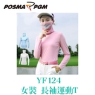 POSMA PGM 女裝 長袖T 防曬 面罩設計 吸濕 排汗 白 YF124WHT