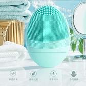 雅白洗臉儀器洗面機潔面儀毛孔清潔神器女電動矽膠李佳琦抖音網紅 阿卡娜