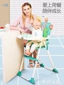 寶寶餐椅可折疊便攜式兒童多功能家用吃飯座椅嬰兒餐桌椅椅子QM『摩登大道』