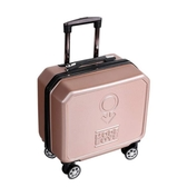 方形登機箱16寸迷你拉桿箱小密碼行李箱包可愛旅行箱子母旅游箱子