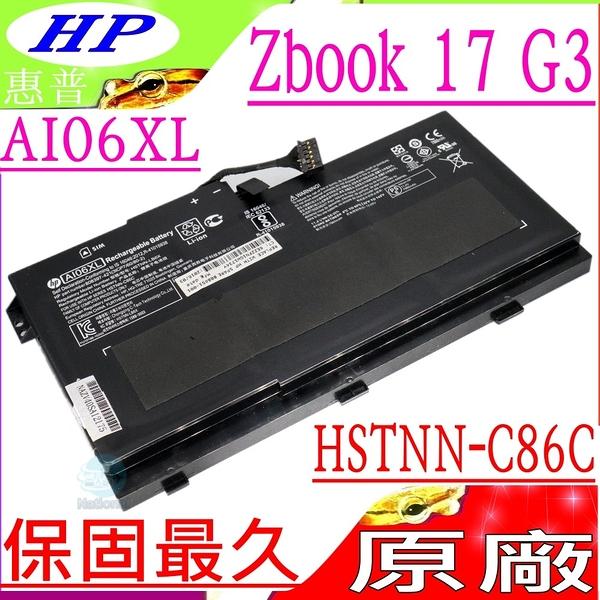 HP AI06XL 電池(原廠)-惠普 ZBook 17 G3 電池,17 G3 V1Q05UT,17 G3 V1Q07UT,17 G3 V1Q08UT,17 G3 X9T88UT,HSTNN-LB6