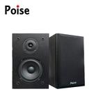 POISE 舶仕牌 PS-550 書架型環繞喇叭 / 一對【免運】