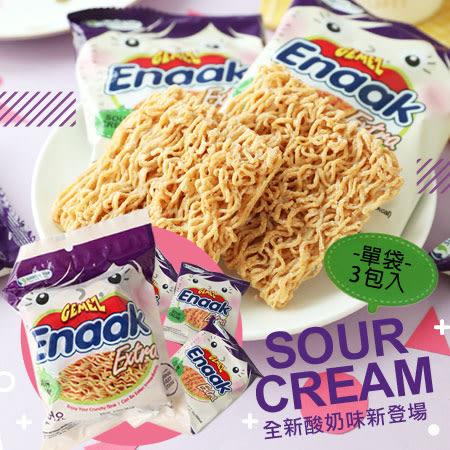 韓國 重量包 Enaak 酸奶小雞點心麵 (3入/單袋) 30gX3 90g 小雞麵 大雞麵 酸奶 酸奶油 酸奶小雞麵