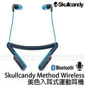 Skullcandy 潮牌骷髏 Method Wireless 美色 運動型 入耳式 無線耳機 藍色 (24期0利率 免運 公司貨) S2CDW-J477