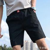 短褲男休閒中褲五分褲寬鬆黑色運動沙灘褲薄大褲衩男學生 消費滿一千現折一百