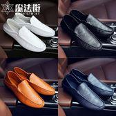 新款男士休閒皮鞋鞋子一腳蹬豆豆鞋套腳懶人鞋 魔法街