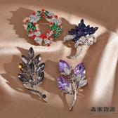 花朵胸針領口別針女毛衣配飾韓國奢華大氣開衫配飾【毒家貨源】