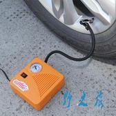 115B機械錶車載充氣泵12V電動摩托打氣泵汽車輪胎打氣機補氣工具LXY1984【野之旅】