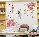 壁貼【橘果設計】家和富貴 DIY組合壁貼 牆貼 壁紙 室內設計 裝潢 無痕壁貼 佈置