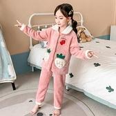 兒童睡衣 新款兒童睡衣春季法蘭絨女童珊瑚絨套裝小孩女孩加厚家居服【快速出貨八折鉅惠】