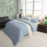 絲光精梳棉 雙人4件組(床包+被套+枕套) 純粹系列-沉靜藍  BUNNY LIFE