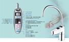 [淨園] SW-301櫥下型鹼性電解水機 - 全自動LED螢幕顯示龍頭(搭贈前置美國奇異NF納濾膜淨水機)